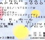 Tokyo – January 11 2000