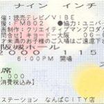 Osaka – January 15 2000