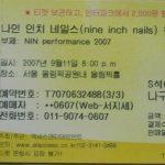 Seoul – September 11 2007