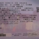 Osaka – August 08 2009