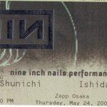 Osaka – May 24 2007