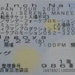Nagoya – May 22 2007